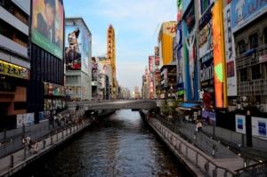 ミナミ・難波・日本橋エリア