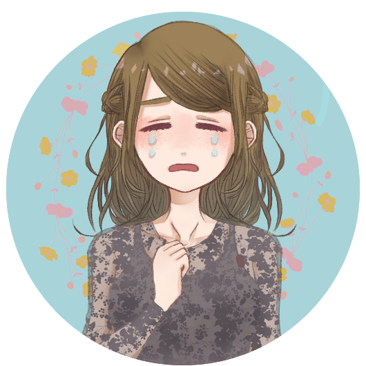 咲(さき)