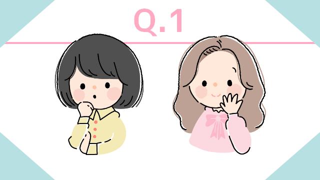 Q.1あなたの今の年齢は?-min