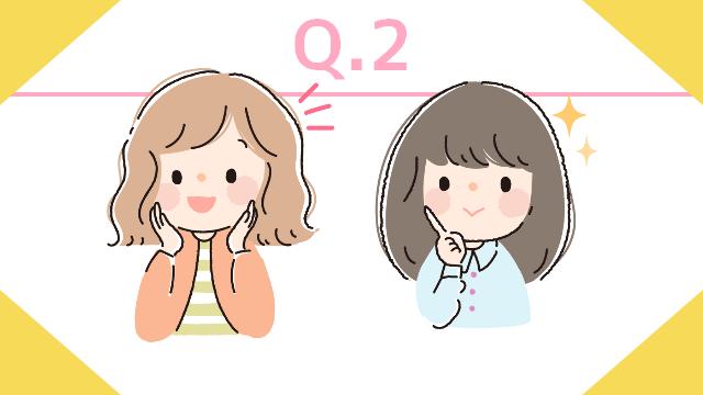 Q.2.稼ぐならガッツリ稼ぎたい?